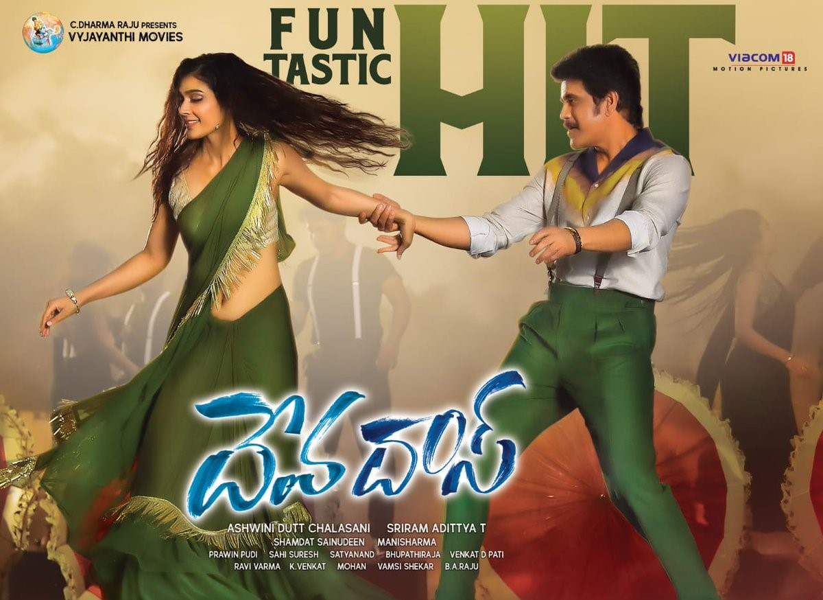 Devadas- All-Hype-but-no-collections