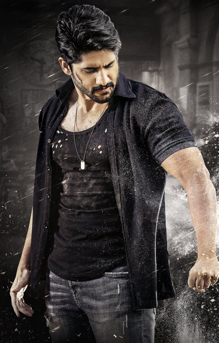 exclusive-savyasachi-teaser-with-nota