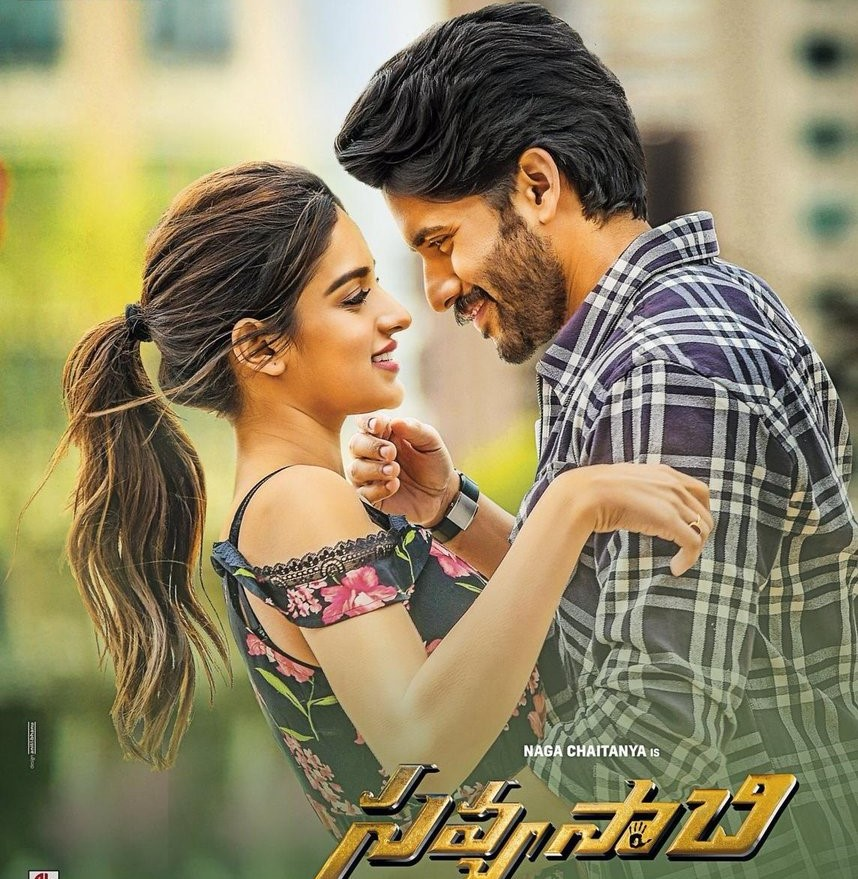 savyasachi-teaser-create-huge-expectation