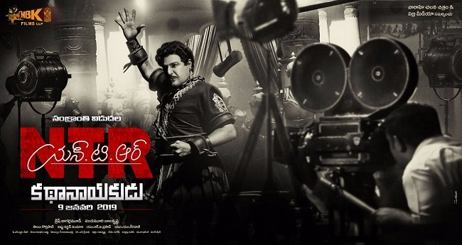 superb-price-for-ntr-kathanayakudu-nellore-rights
