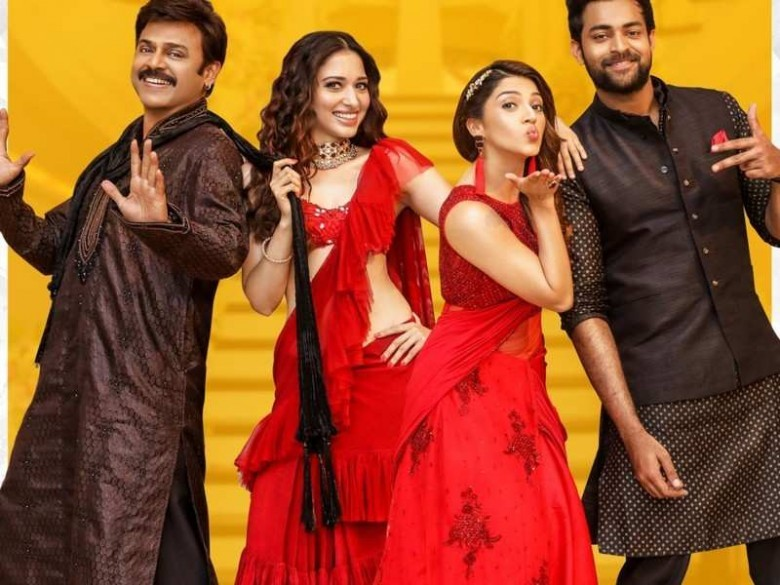 f2-11-days-collections-crosses-rs-60-cr-mark