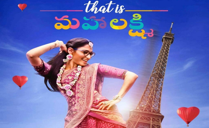 talk-distributors-not-interested-in-that-is-mahalakshmi