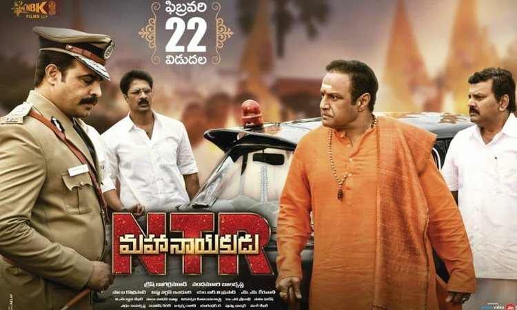 Mahanayakudu Movie Review