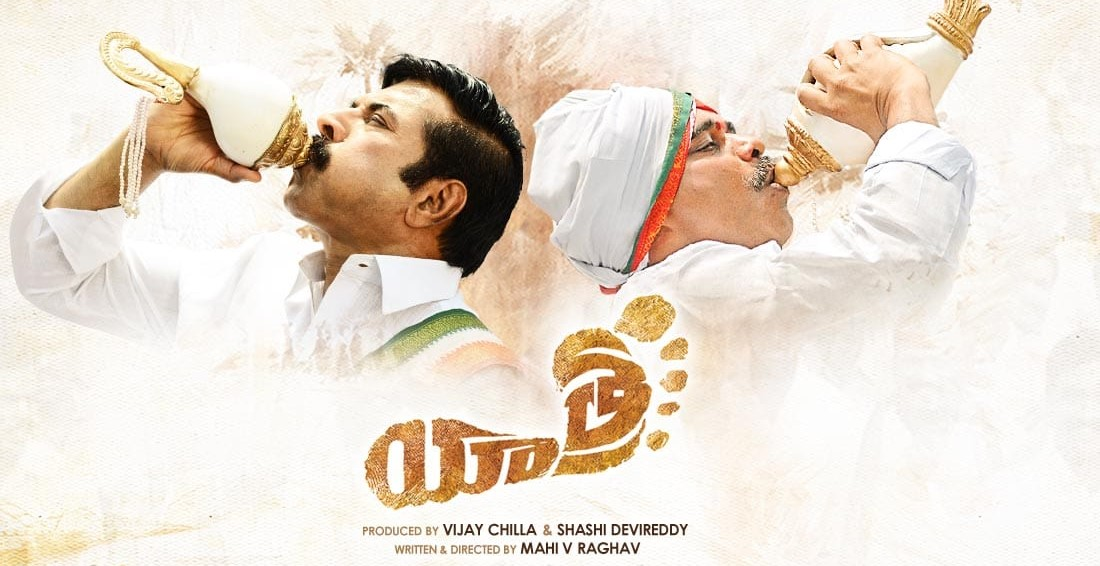 yatra-first-ticket-bought-for-4-3lakhs-in-usa