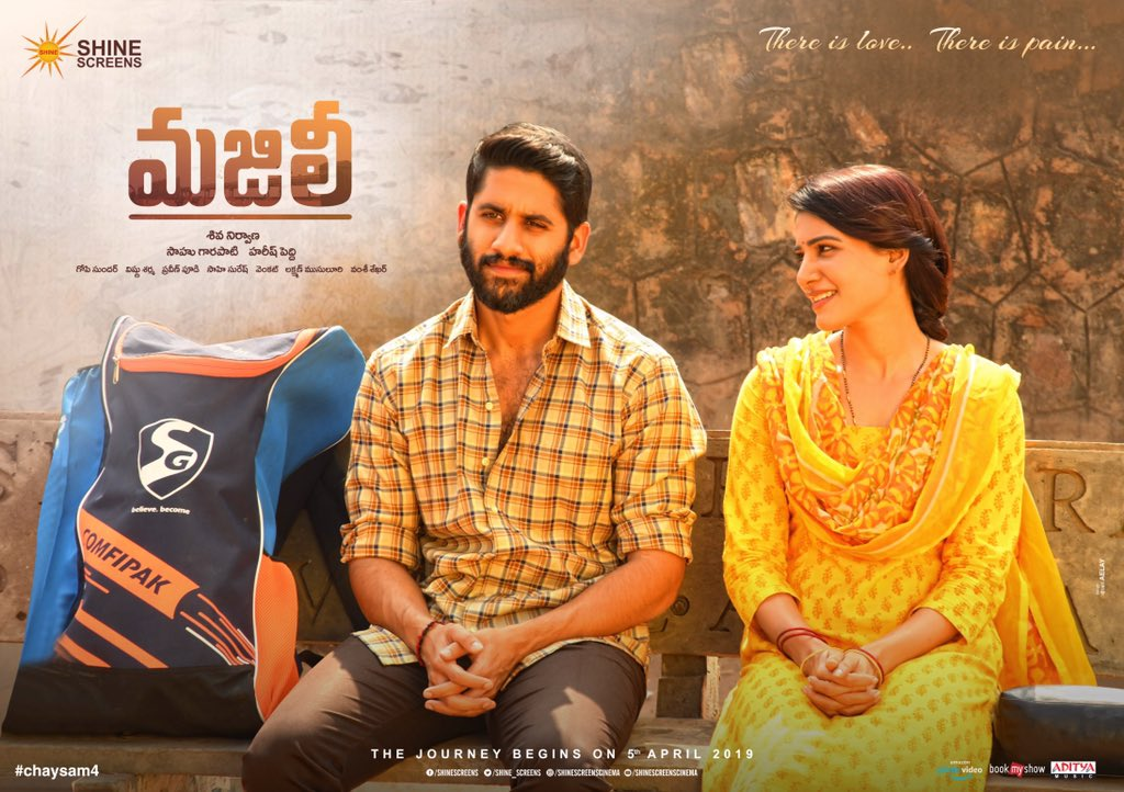Solid Pre-release business for Majili