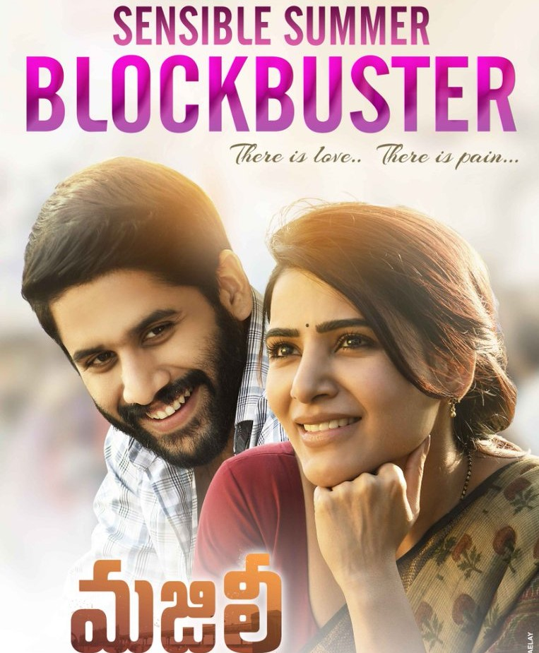 Majili Box office Collection Day-1:BlockBuster-Highest Opening for Chay