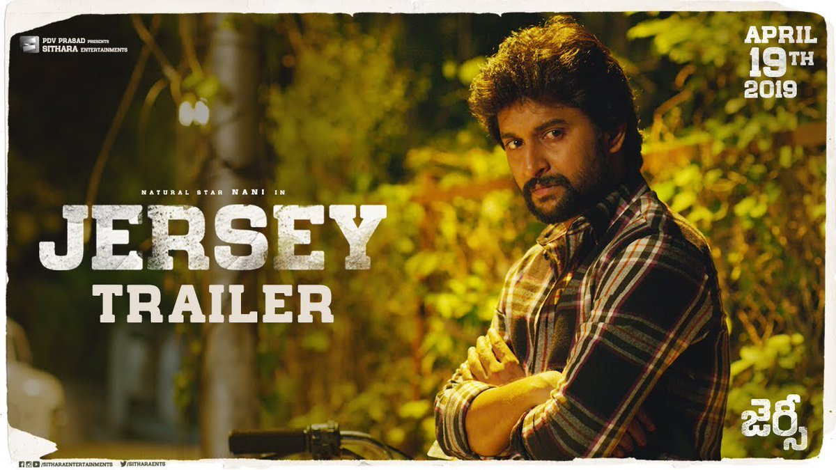 Trailer Hints BlockBuster for Jersey