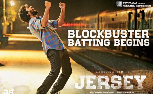 Jersey USA Final Collections-HIT