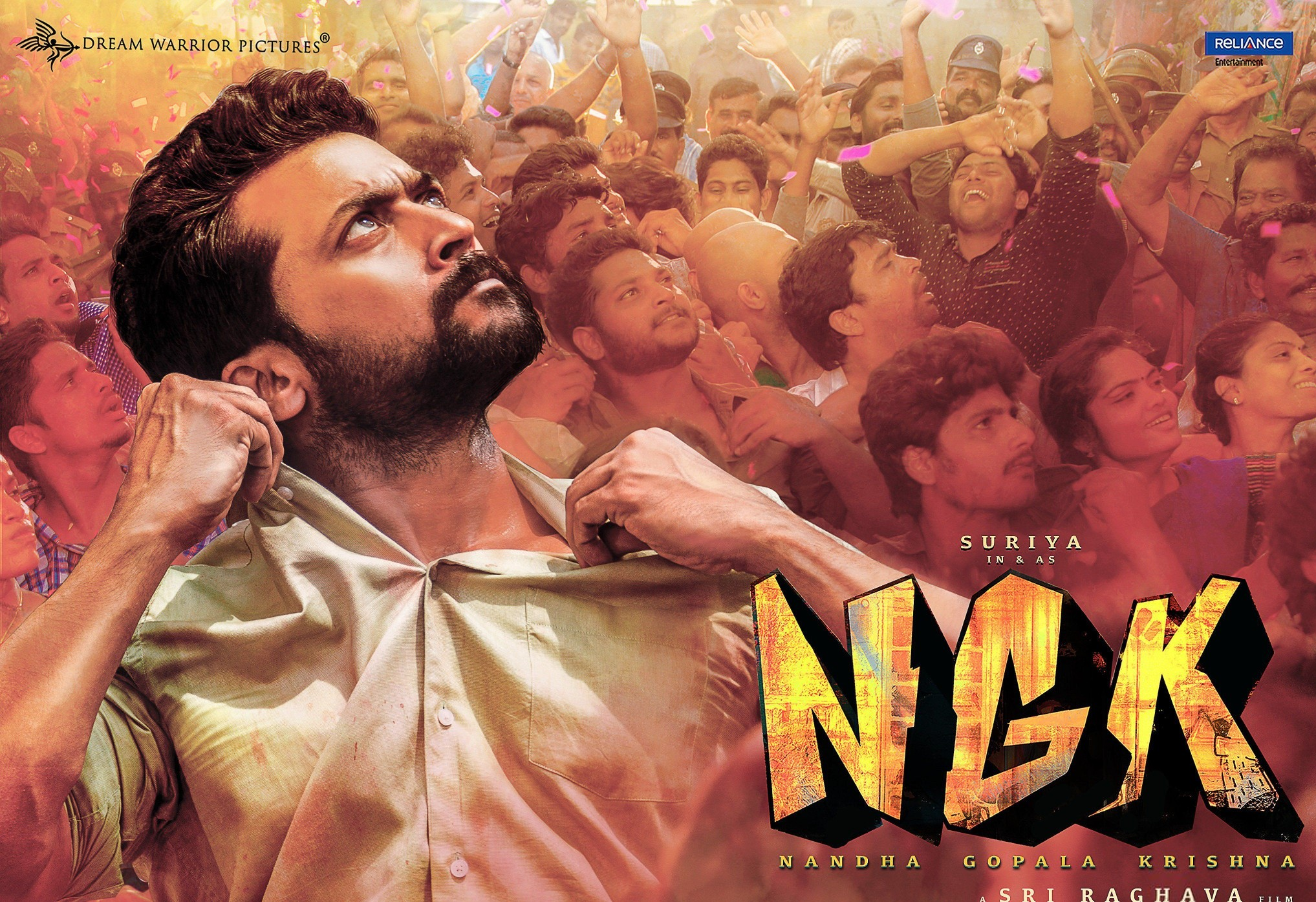 Suriya's NGK Telugu Rights Bagged For Whopping Price