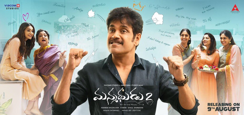 Humongous Price For Nag's Manmadhudu2