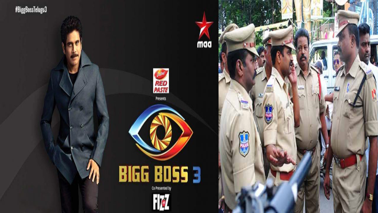 Police Investigation Begins into Bigg Boss Show