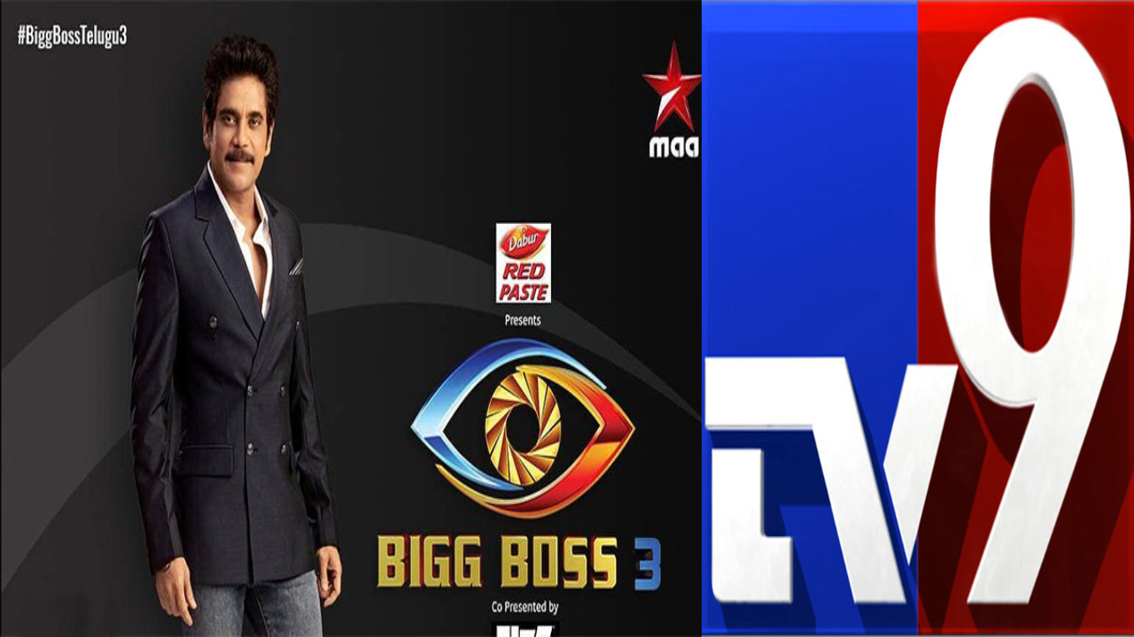 TV9's deal with Bigg Boss show