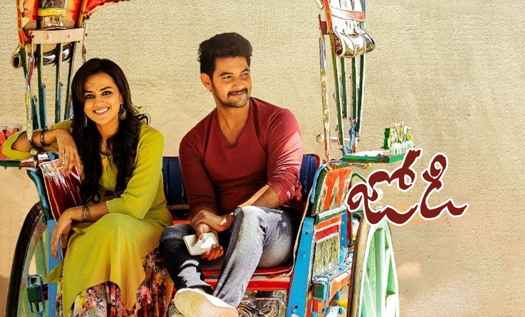 Aadi's long-delayed film gets a release date