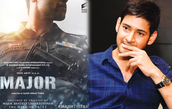 I don't want to spoil Mahesh Babu's name