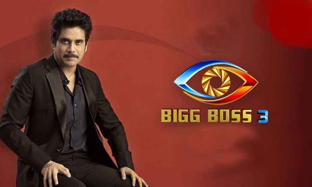 Nagarjuna To Enter Bigg Boss Show?