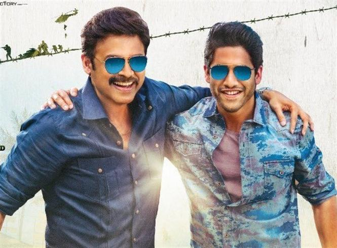 Superb Price for Venky Mama Ceeded Area