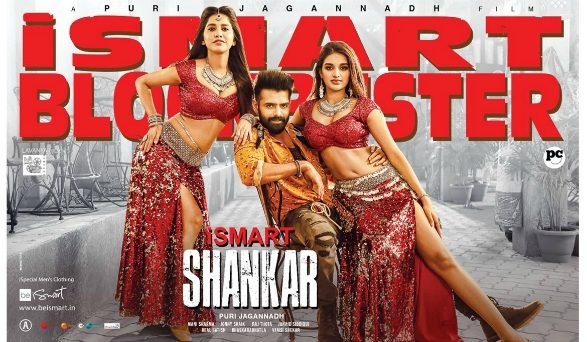 iSmart Shankar Final Collections-Huge BlockBuster