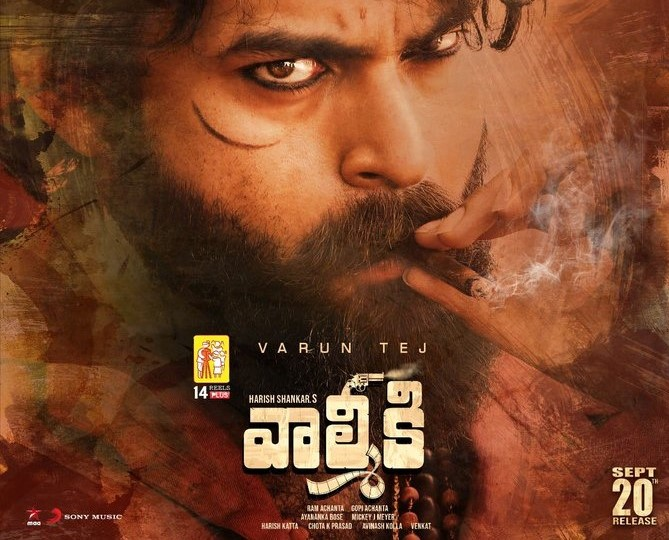 Scary runtime locked for Valmiki