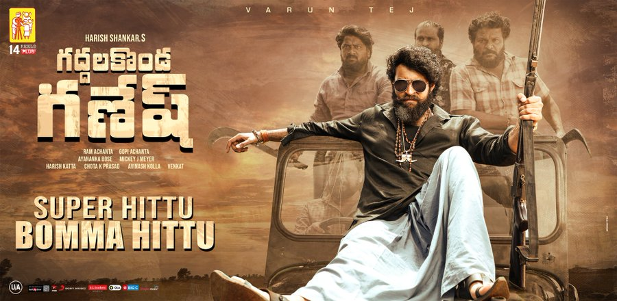 Star heroes give free publicity to Valmiki