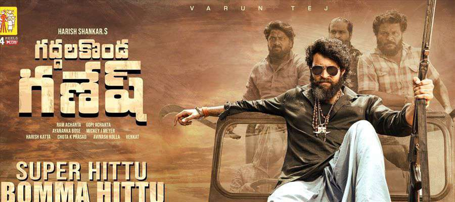 Valmiki Five Days Collection