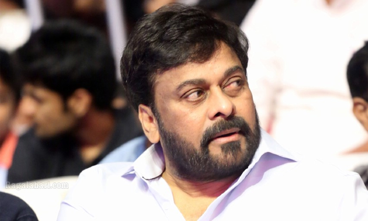 Chiru To Inaugurate A Shopping Mall