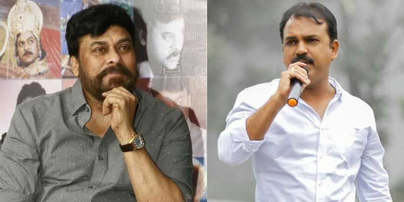 Chiru asks Koratala to remove that part in his next