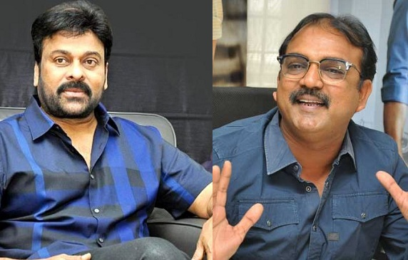 Chiru152 Most Budget for Remunerations
