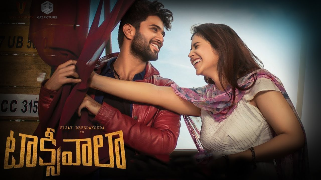 Confusion About Taxiwala Bollywood Remake