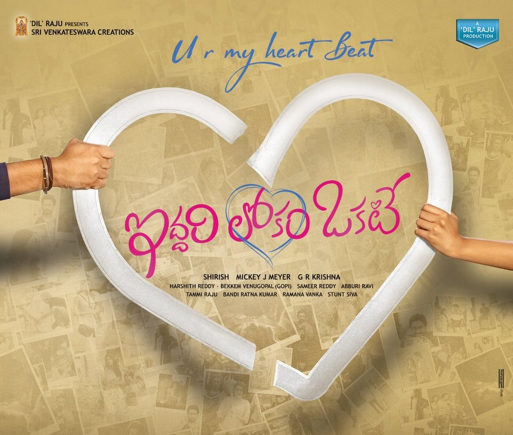 Dil Raju's Master Plan with Raj Tharun