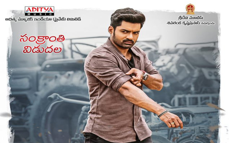KalyanRam Upcoming Movie is a Copy?