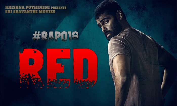 Latest Addition to Tollywood's Direct Online Releases