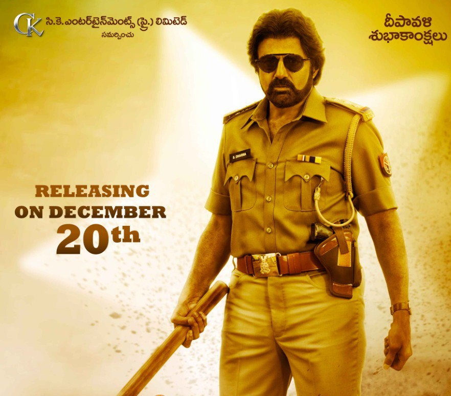 Ruler-Disappointing first look of Balakrishna