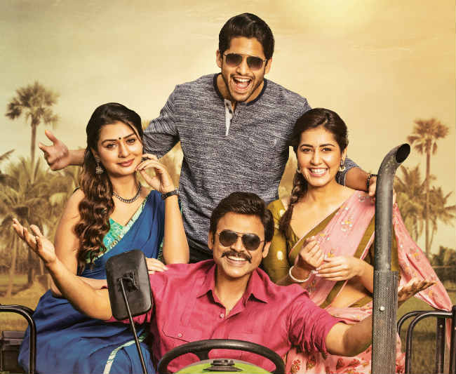 Venky Mama Ruled Out for Sankranthi?