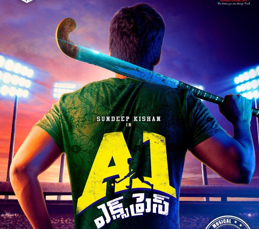 Young Hero Attempting First Hockey Film in Telugu