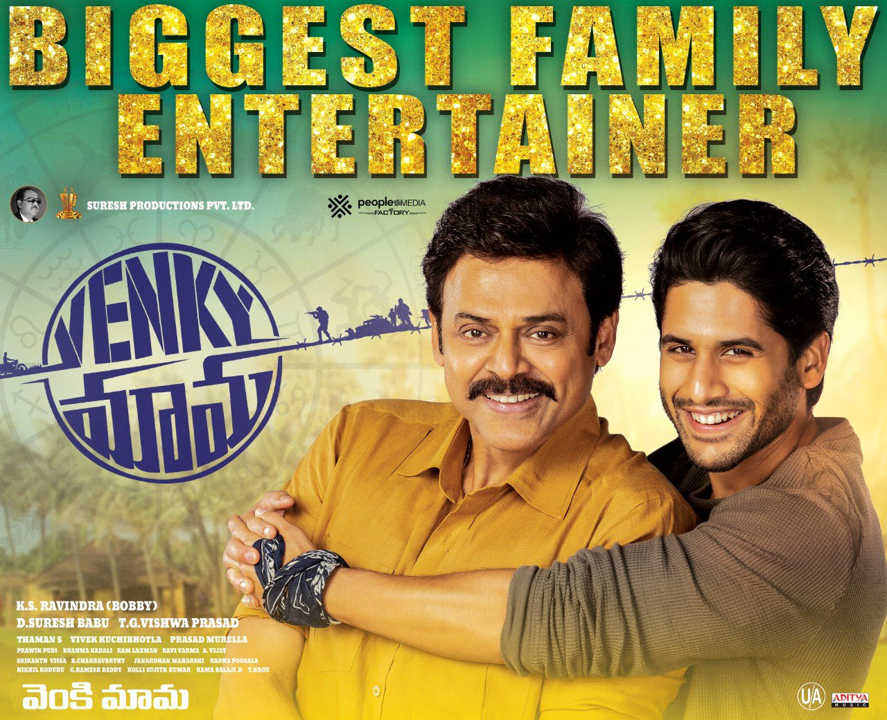 Box Office - Venky Mama crosses the 22 crore mark