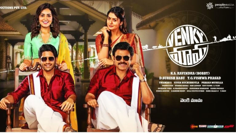 venky mama review