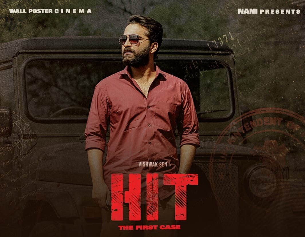 HIT looks impressive with its teaser