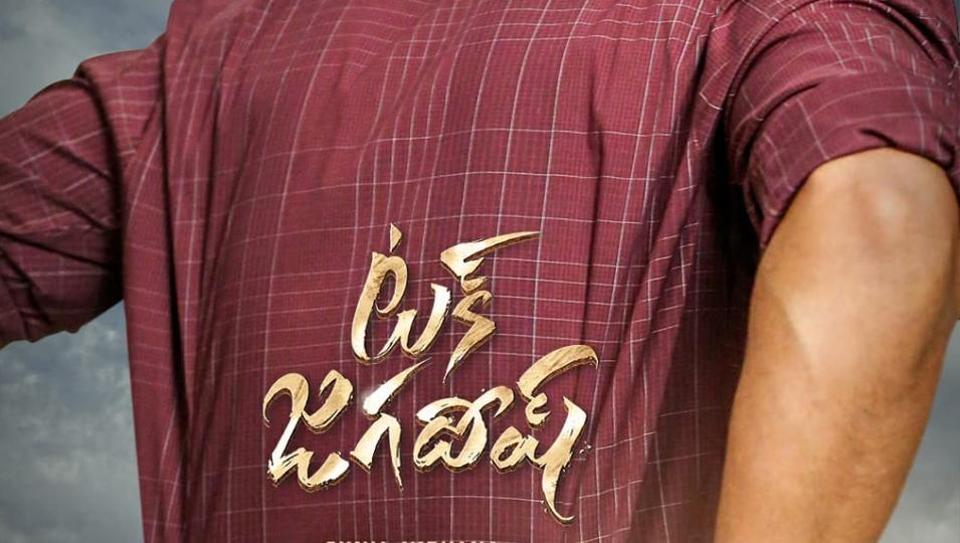 Tuck Jagadish' first look on this special date