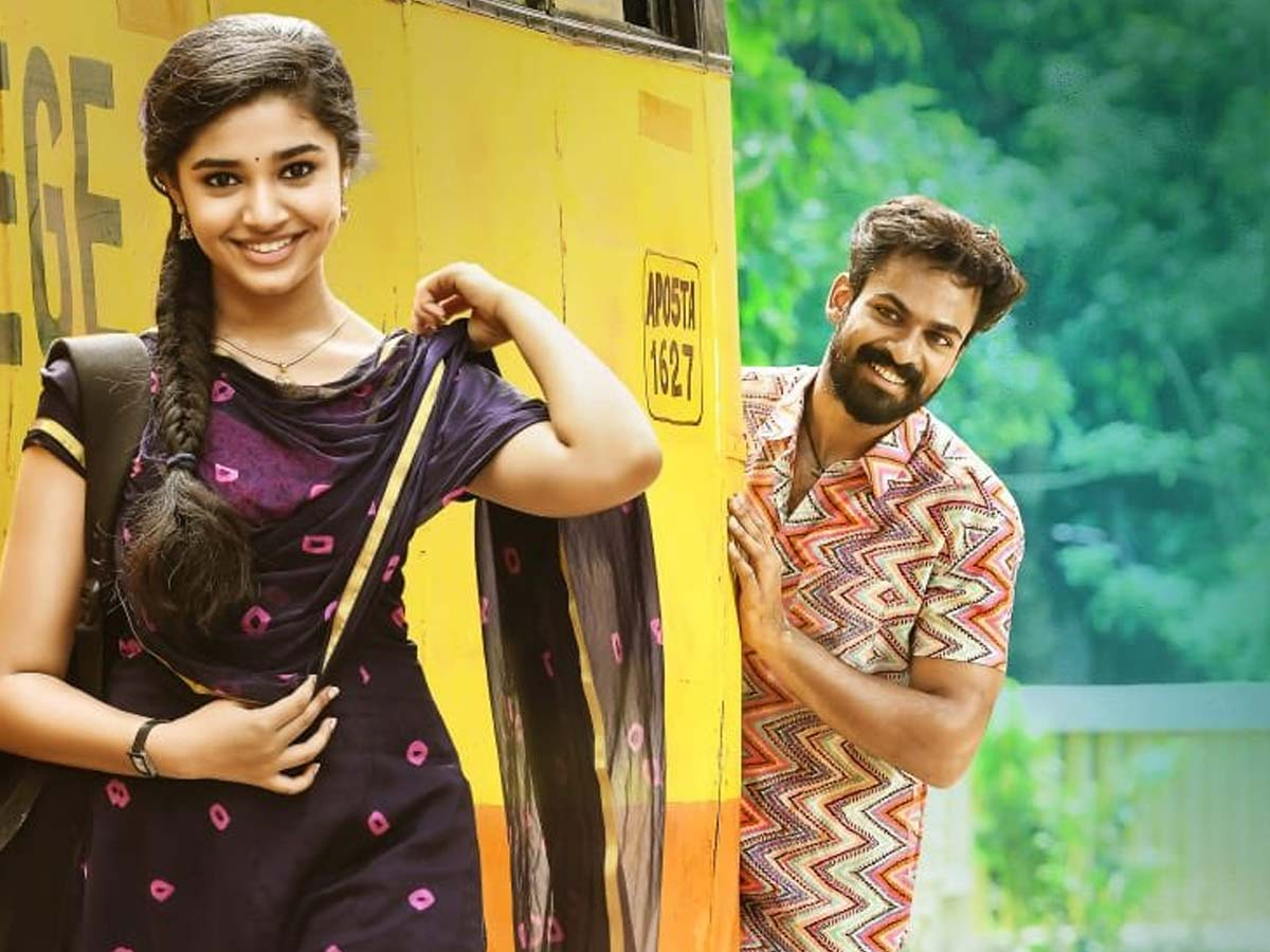 Uppena climax to be unconventional