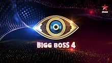 Star Maa takes Bigg Boss 4 finale as a prestige issue