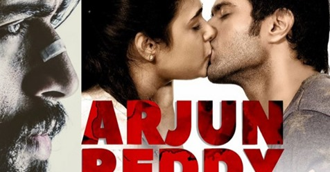 Arjun Reddy Director's Cut going to release on that day