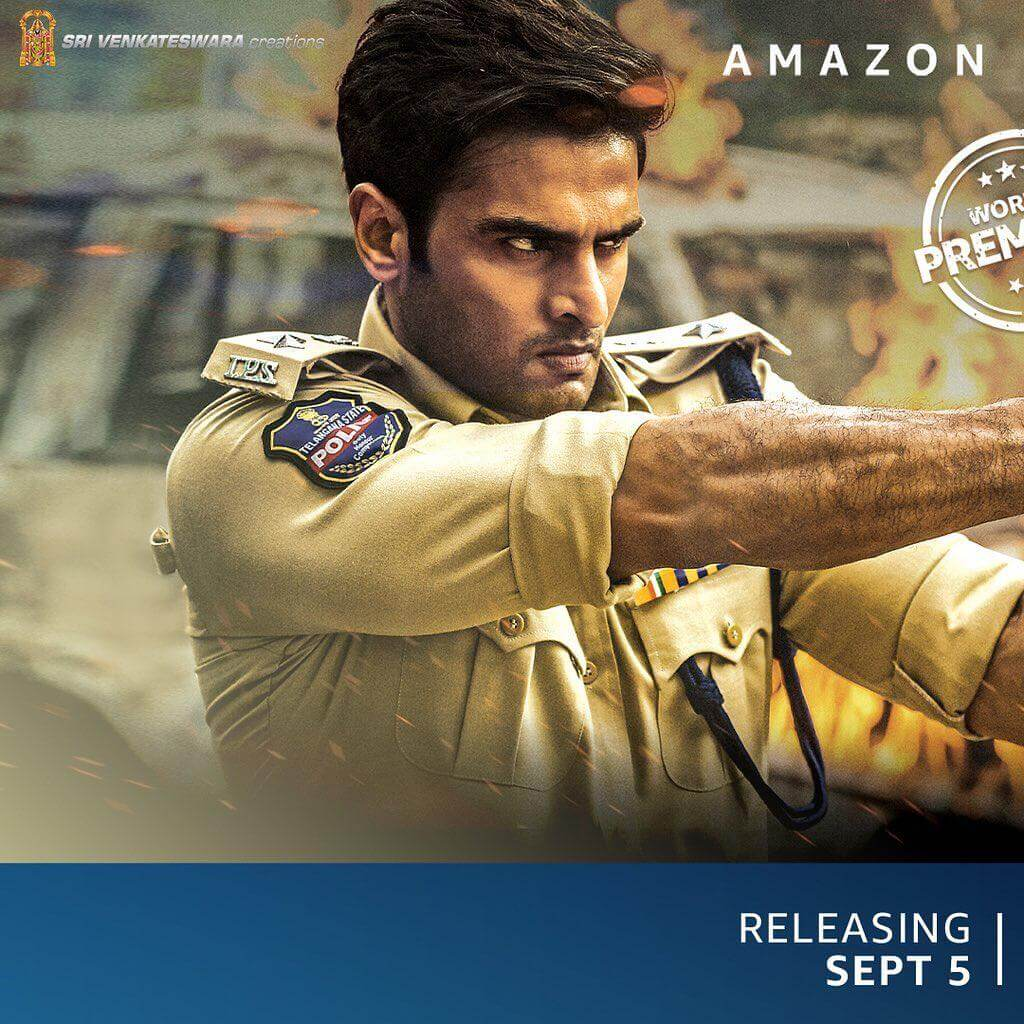 I am ready for the next level in my career- Sudheer Babu