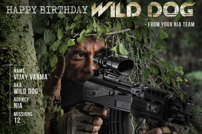 Wild Dog To Have Simultaneous Theatrical and Online Release