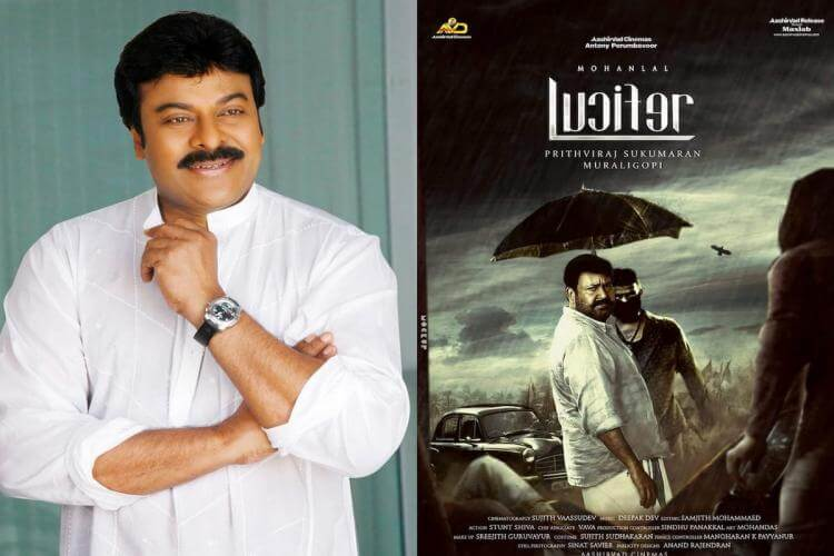 Chiranjeevi Goes For the Third Option for Lucifer Remake