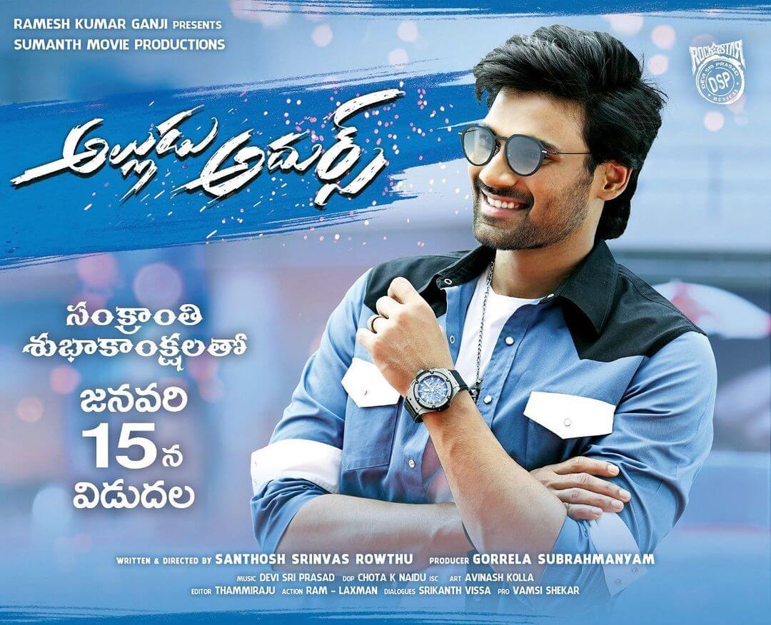 Confirmed- Alludu Adhurs to release on January 15th