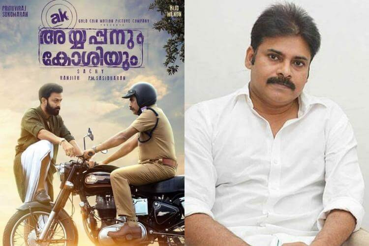 Ayyappanum Koshiyum Remake Shooting Start Date