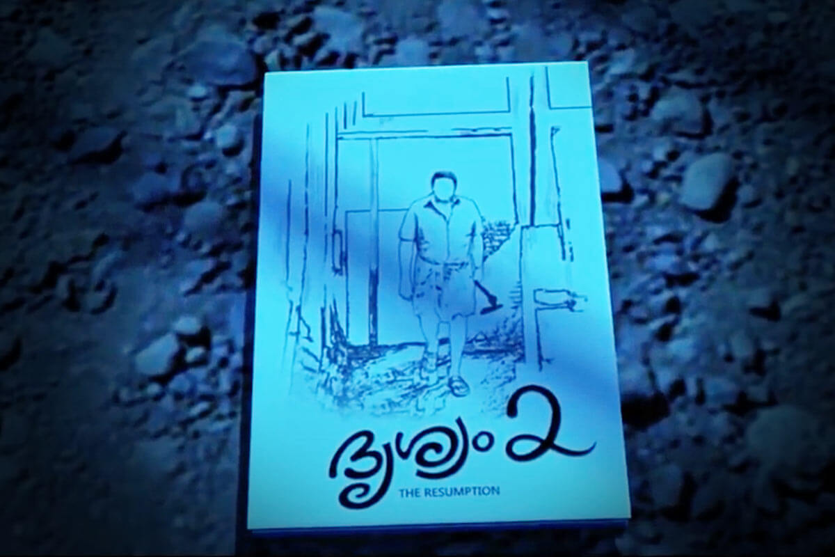 Drishyam 2 First Look Teaser Update