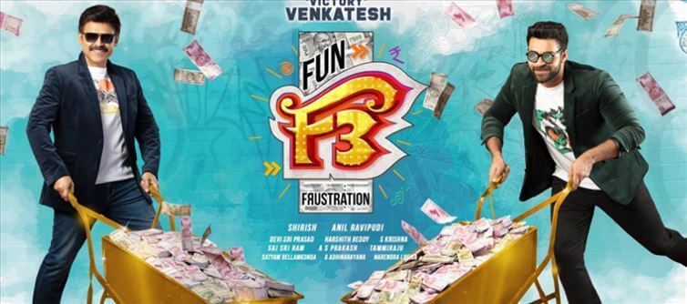 F3 to be out on Sankranthi 2022