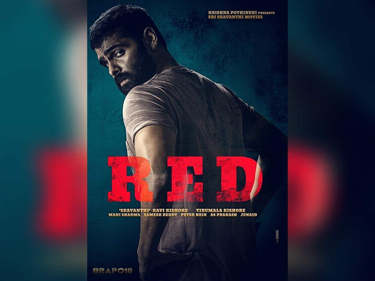 Ram's Red Release Date