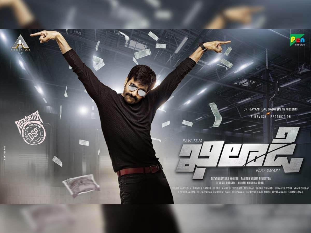 Khiladi's teaser on Ravi Teja's birthday